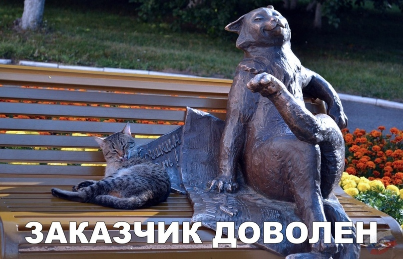 https://content.foto.my.mail.ru/community/born-in-ussr_/_groupsphoto/h-294231.jpg