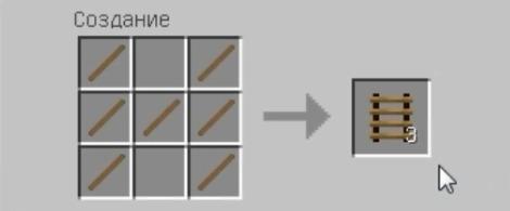 Как получить лесницу в Майнкрафт?