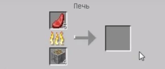 Жарим мясо в печке