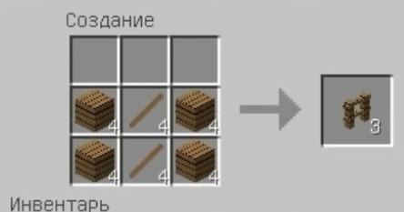 Как сделать деревянный забор в Майнкрафт?