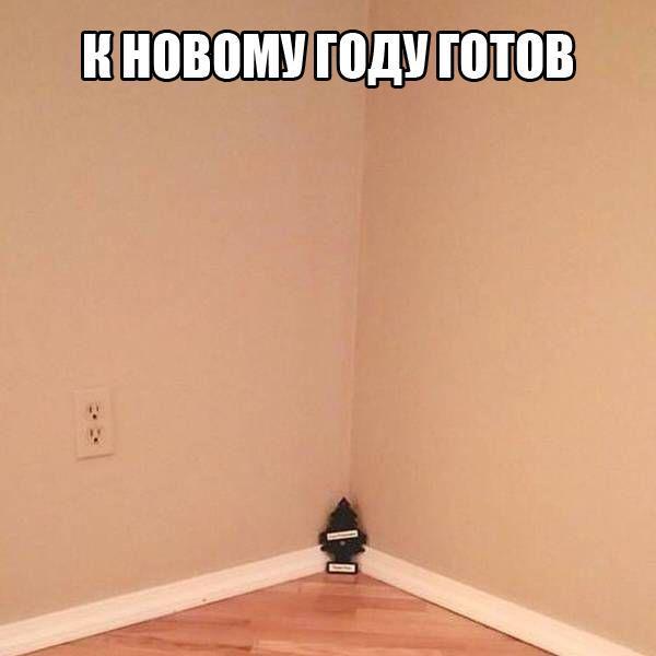 https://content.foto.my.mail.ru/community/corp.evil/_groupsphoto/h-9142.jpg