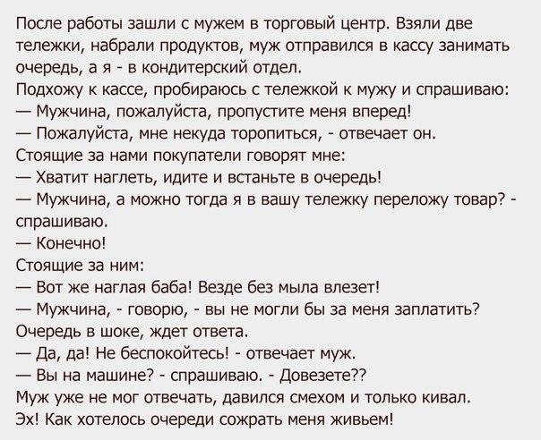 https://content.foto.my.mail.ru/community/fabrik4you/_groupsphoto/h-58898.jpg