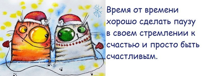 https://content.foto.my.mail.ru/community/funny_cards/_groupsphoto/h-14635.jpg