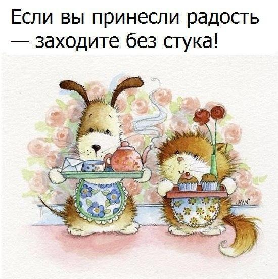 https://content.foto.my.mail.ru/community/funny_cards/_groupsphoto/h-20823.jpg