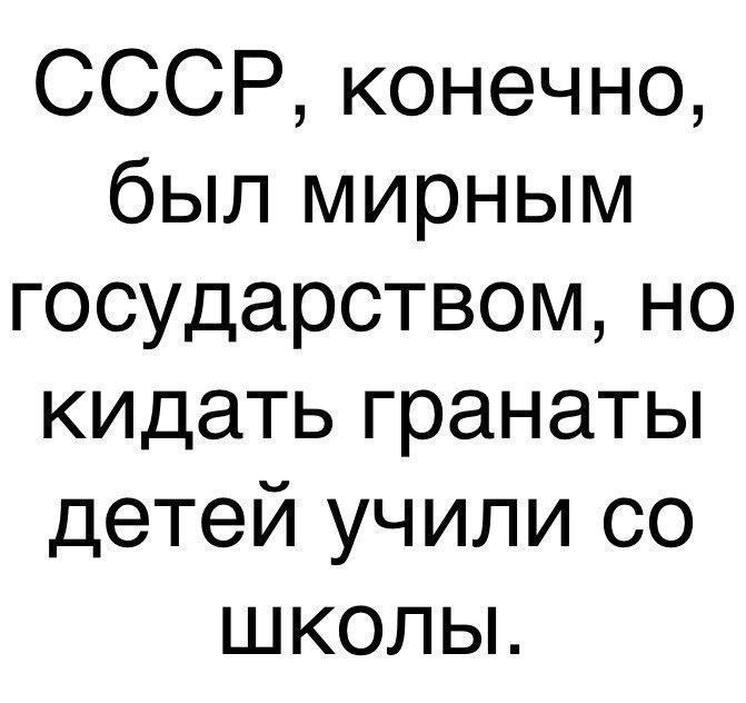 https://content.foto.my.mail.ru/community/in_target/_groupsphoto/h-143449.jpg