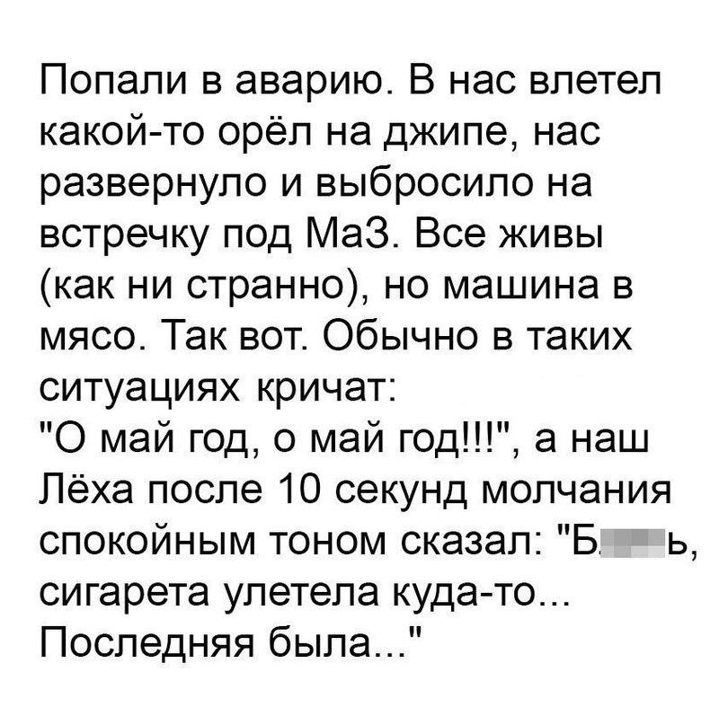 https://content.foto.my.mail.ru/community/laugh_humor/_groupsphoto/h-127106.jpg