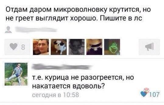 Рада разрешила Кабмину финансировать крымский телеканал ATR - Цензор.НЕТ 8673