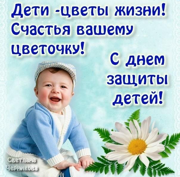 https://content.foto.my.mail.ru/community/love_schaste./_groupsphoto/h-35156.jpg