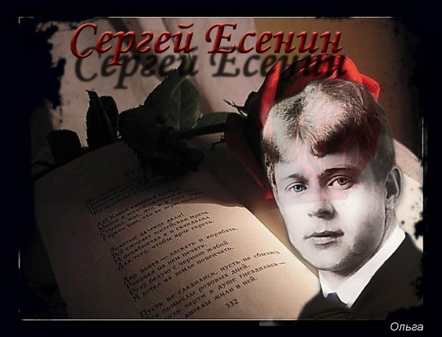Татарская песня кыр казлары елап