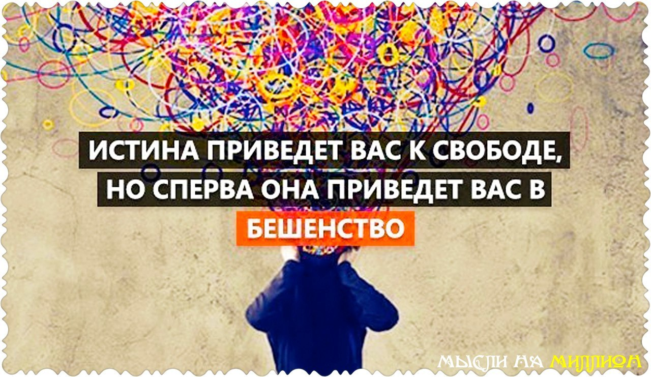 https://content.foto.my.mail.ru/community/m.na.m/_groupsphoto/h-15090.jpg