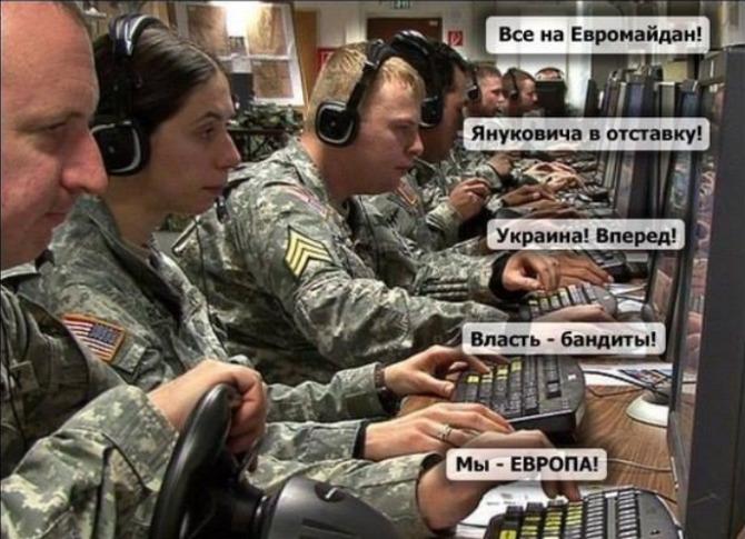 Социальные сети, война за общественное мнение