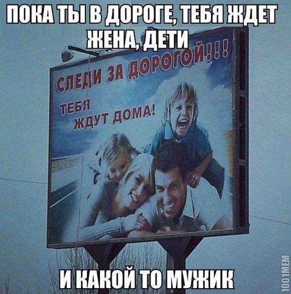 Трое граждан Украины, приехавшие на теологический семинар в Минск, получили по 15 суток, - белорусский оппозиционер Логвинец - Цензор.НЕТ 1317