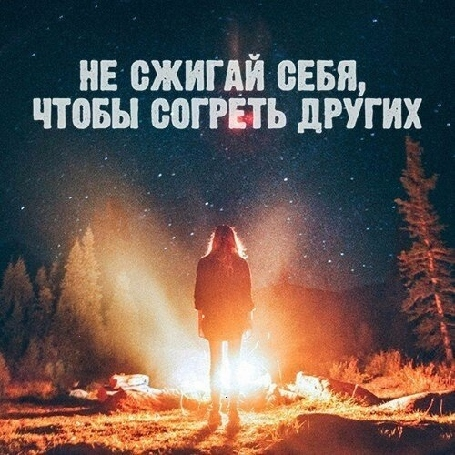 https://content.foto.my.mail.ru/community/psy.people/_groupsphoto/h-21274.jpg