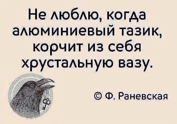 https://content.foto.my.mail.ru/community/psy.people/_groupsphoto/h-33084.jpg