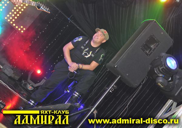 Грин бир фото концерт группы комиссар