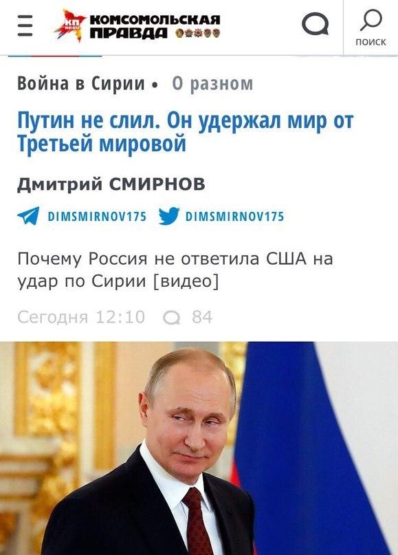 content.foto.my.mail.ru/community/sahalin_online/_groupsphoto/h-32358.jpg