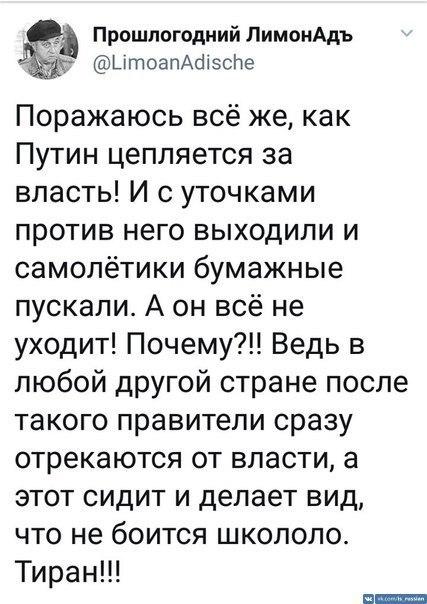content.foto.my.mail.ru/community/sahalin_online/_groupsphoto/h-33458.jpg