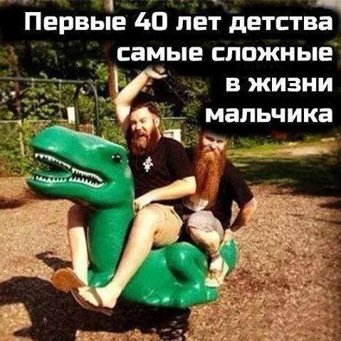 https://content.foto.my.mail.ru/community/shut_nik/_groupsphoto/i-14622.jpg