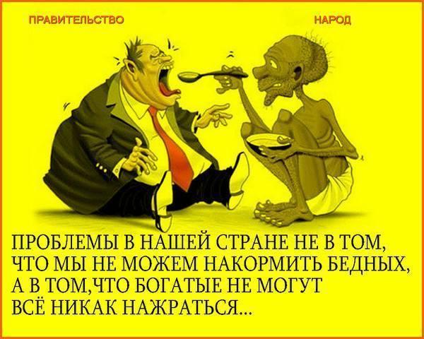 Рева: В Украине неофициально работают примерно 8 млн человек - Цензор.НЕТ 4337