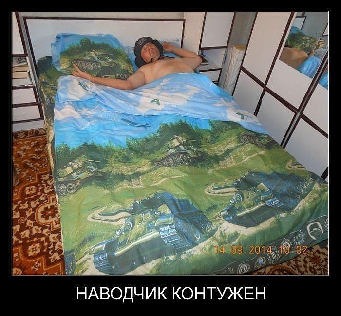 https://content.foto.my.mail.ru/community/smehoterapiyya/_groupsphoto/h-13318.jpg