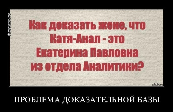https://content.foto.my.mail.ru/community/smeshnie_foto/_groupsphoto/h-7388.jpg