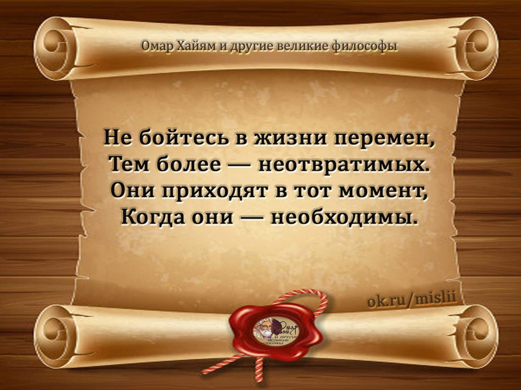 https://content.foto.my.mail.ru/community/society2/_groupsphoto/h-19357.jpg