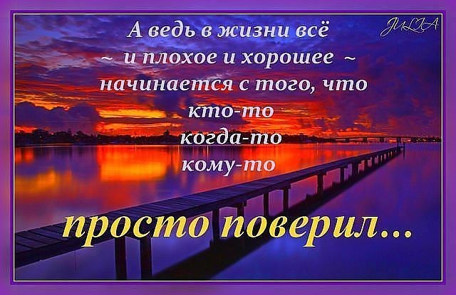 https://content.foto.my.mail.ru/community/society2/_groupsphoto/h-19448.jpg