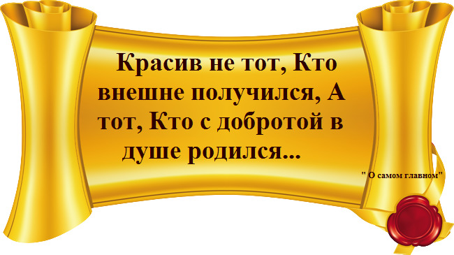 https://content.foto.my.mail.ru/community/society2/_groupsphoto/h-20808.jpg