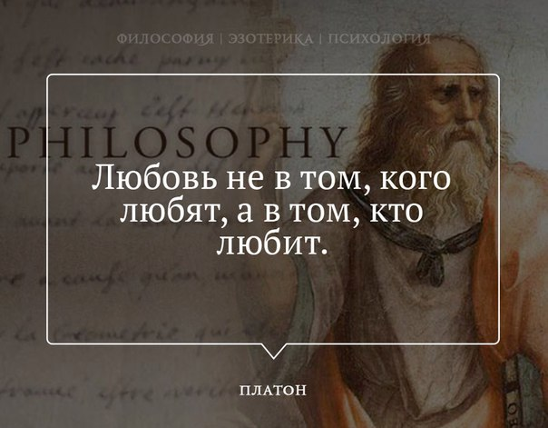 https://content.foto.my.mail.ru/community/the.philosophers/_groupsphoto/h-12546.jpg