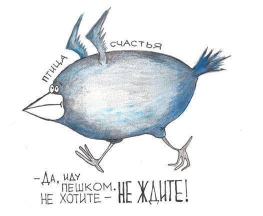 https://content.foto.my.mail.ru/community/the.philosophers/_groupsphoto/h-17355.jpg