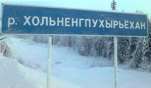 На рыбалку ездил)))