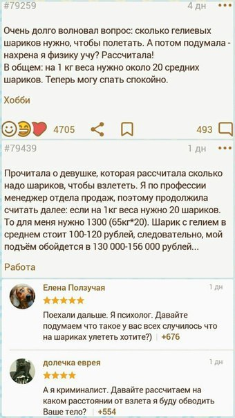 https://content.foto.my.mail.ru/community/vestnik_hi-tech/_groupsphoto/h-216825.jpg