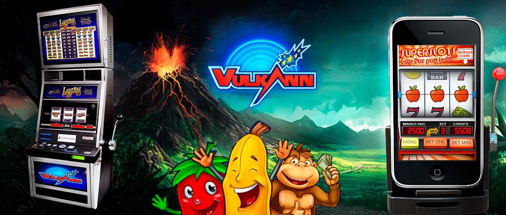игровые автоматы вулкан com