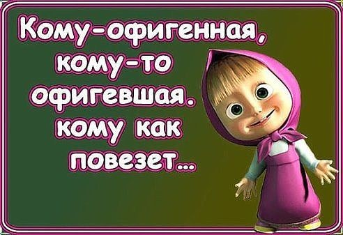 https://content.foto.my.mail.ru/community/www.smex.www/_groupsphoto/h-14116.jpg