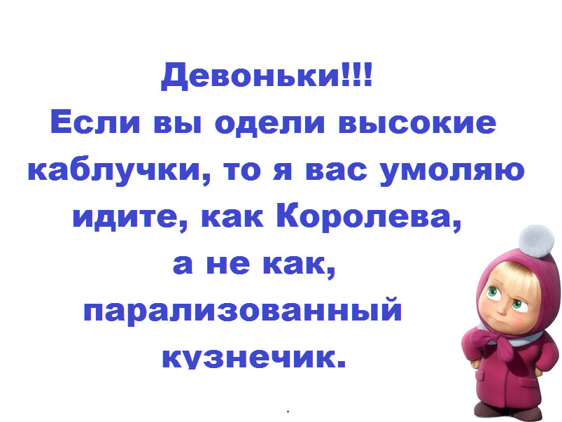 https://content.foto.my.mail.ru/community/www.smex.www/_groupsphoto/h-14117.jpg