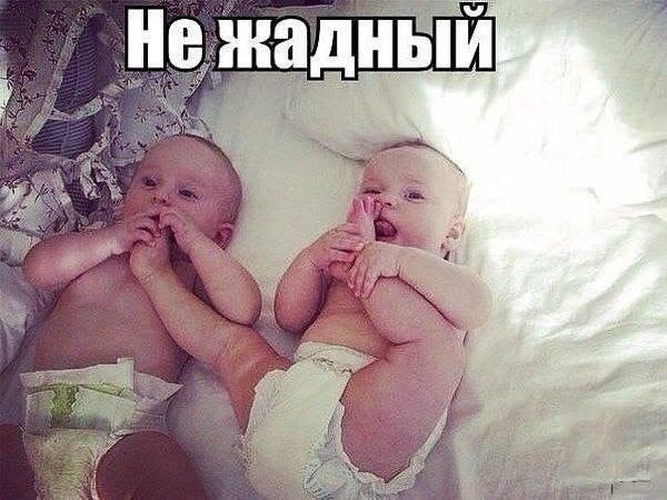 https://content.foto.my.mail.ru/community/www.smex.www/_groupsphoto/h-14371.jpg
