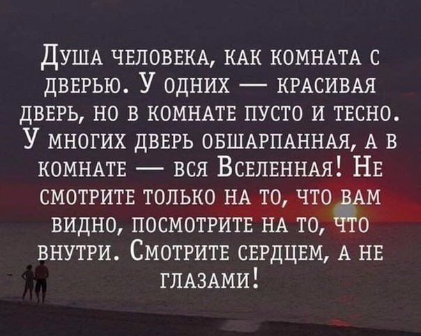 https://content.foto.my.mail.ru/community/www.smex.www/_groupsphoto/h-14419.jpg