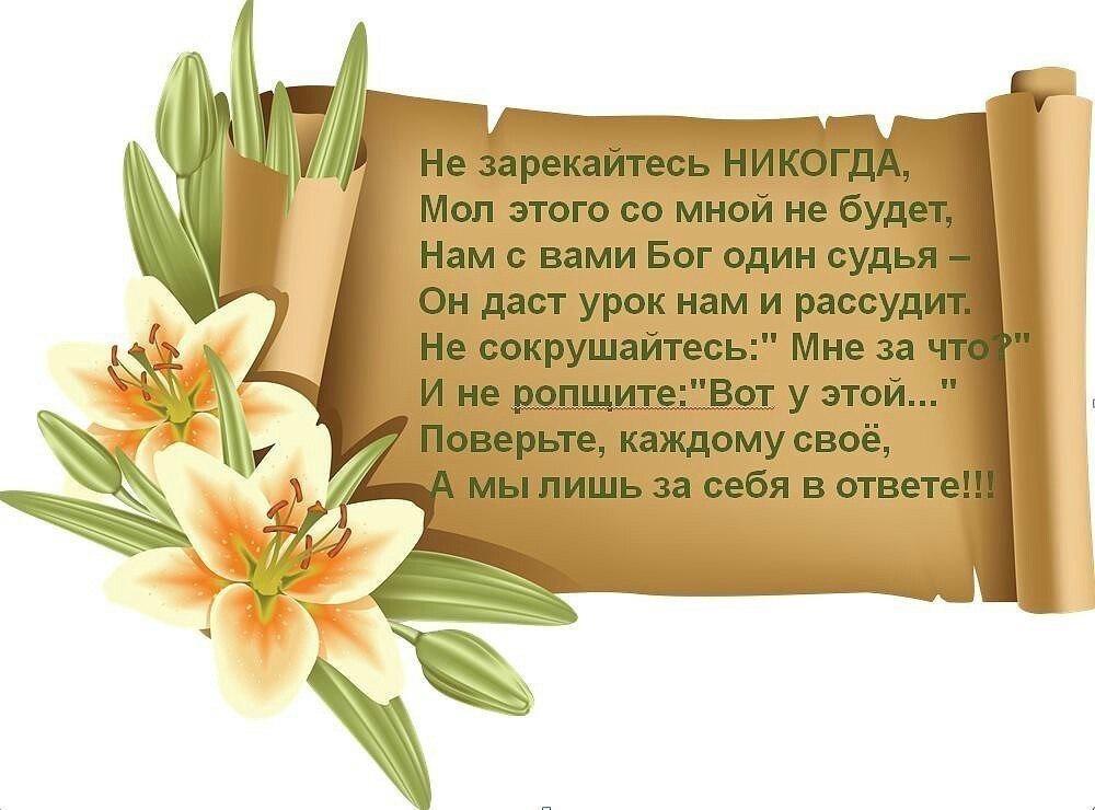 https://content.foto.my.mail.ru/community/www.smex.www/_groupsphoto/h-16614.jpg