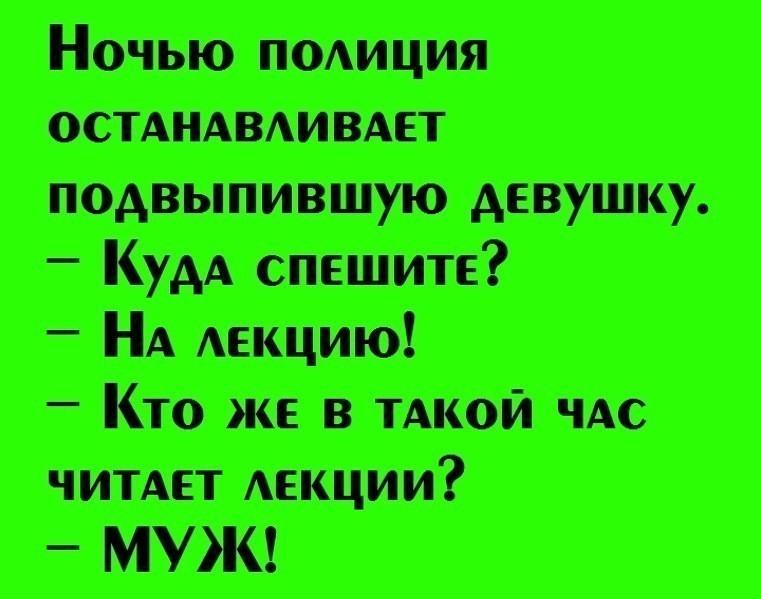 https://content.foto.my.mail.ru/community/www.smex.www/_groupsphoto/h-22983.jpg