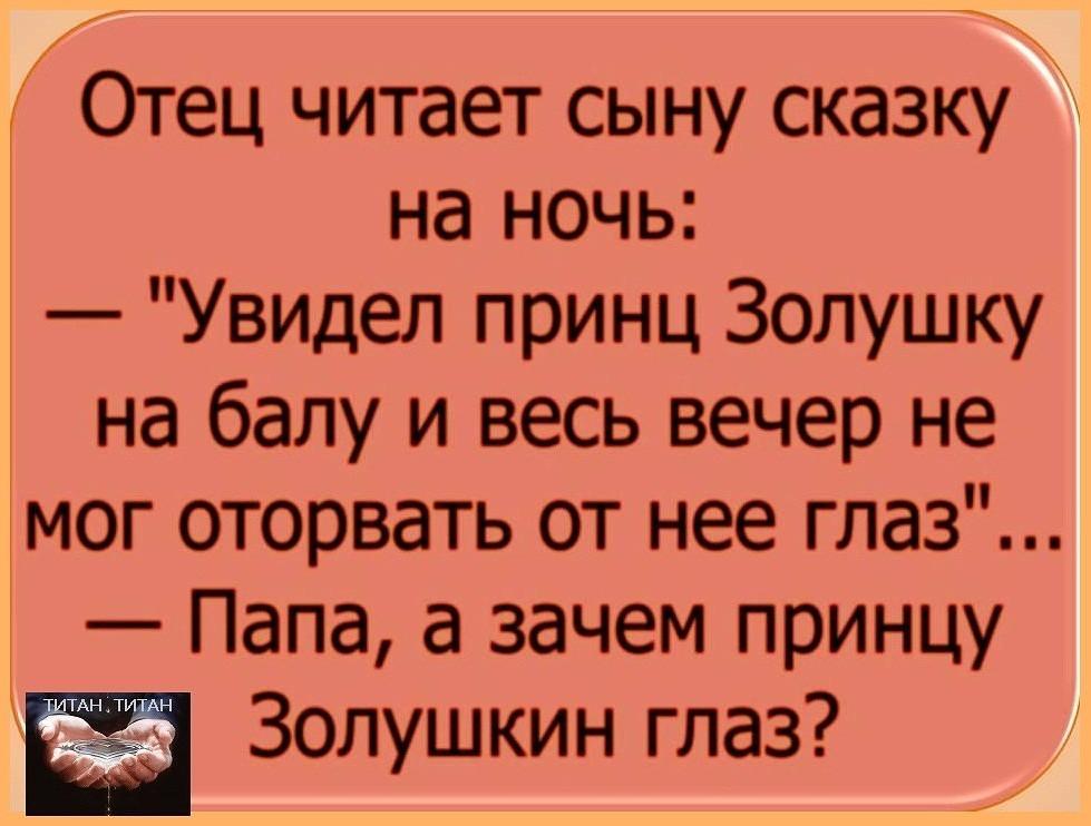 https://content.foto.my.mail.ru/community/www.smex.www/_groupsphoto/h-22994.jpg