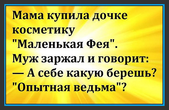 https://content.foto.my.mail.ru/community/www.smex.www/_groupsphoto/h-24753.jpg