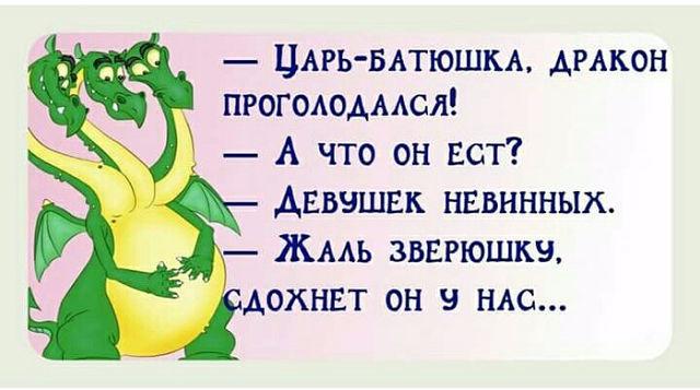 https://content.foto.my.mail.ru/community/www.smex.www/_groupsphoto/h-24780.jpg