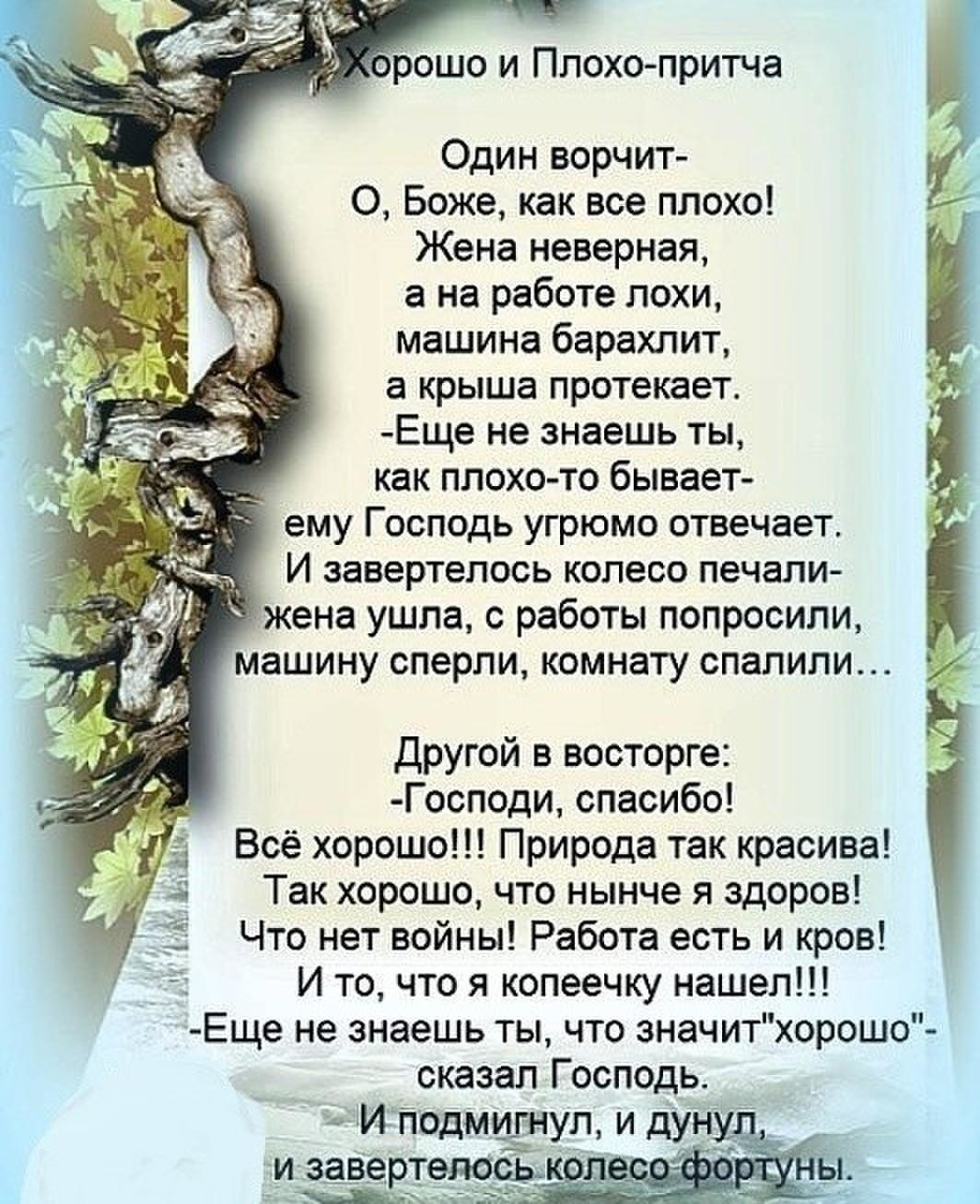 https://content.foto.my.mail.ru/community/www.smex.www/_groupsphoto/h-25032.jpg