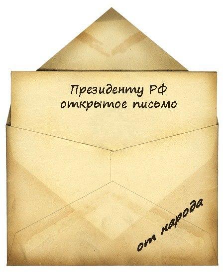 https://content.foto.my.mail.ru/community/www.smex.www/_groupsphoto/i-37597.jpg