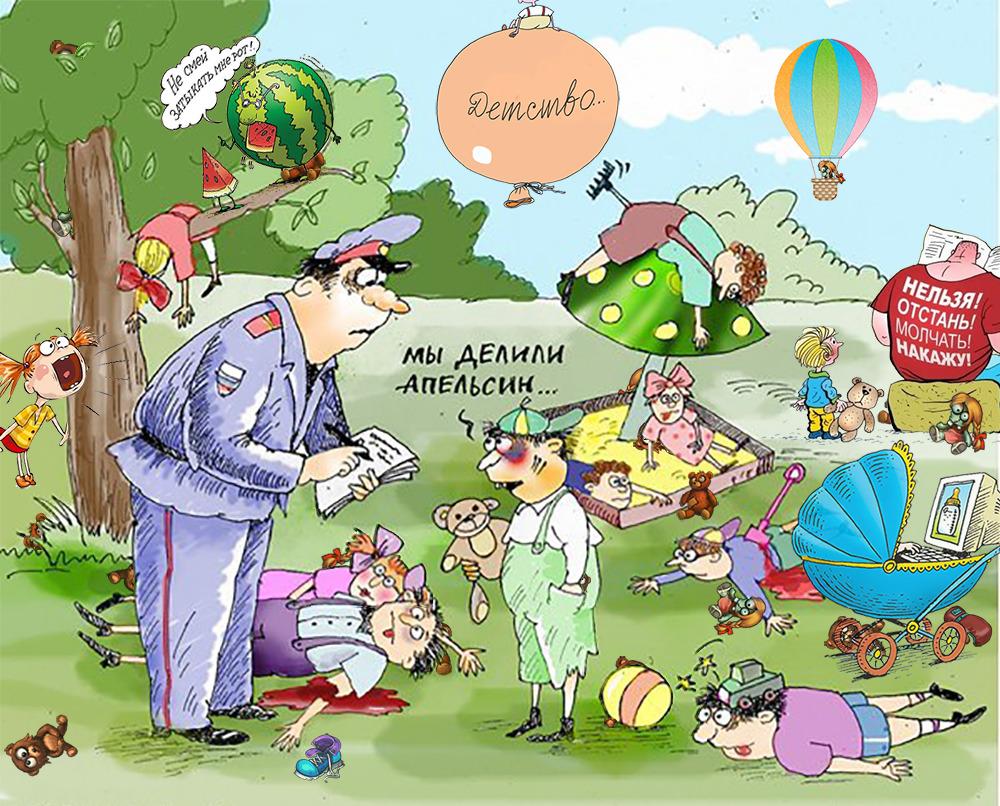 Поздравительной открытки, картинки карикатуры смешные для детей