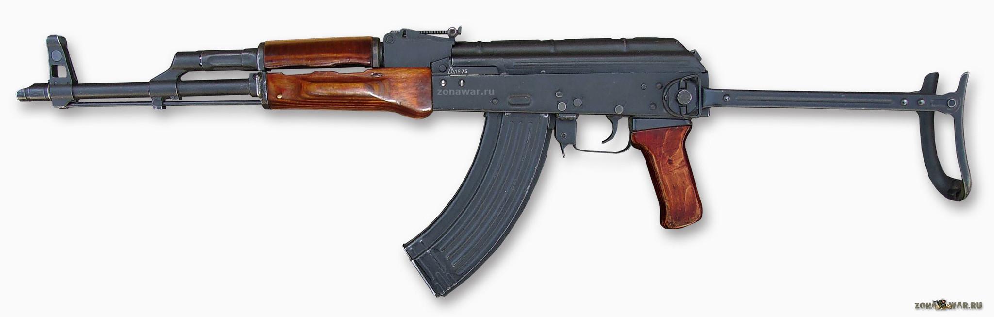 7.62 mm Kalashnikov AKMS modernized assault rifle with folding stock