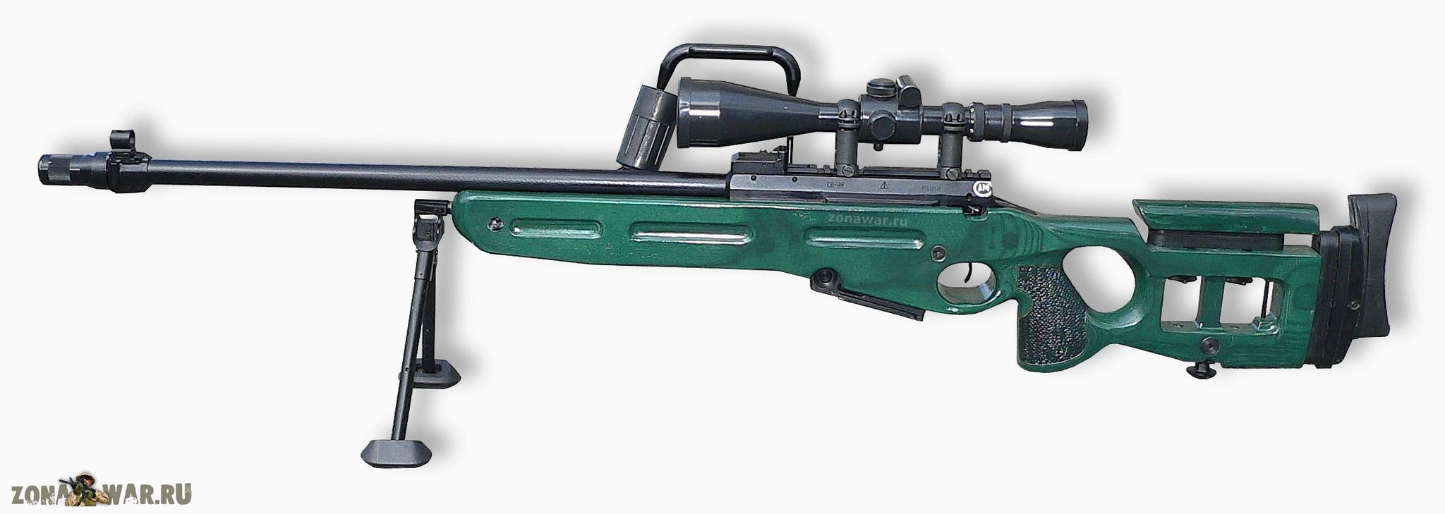 Sv 98 Sniper Rifle
