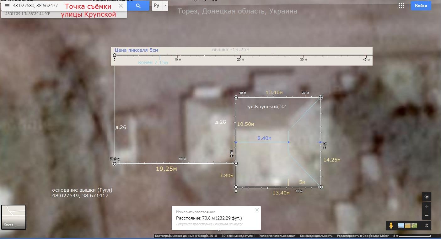 https://content.foto.my.mail.ru/inbox/gennadiy.basar/_myphoto/h-10.jpg