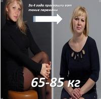 орифлейм похудение по программе
