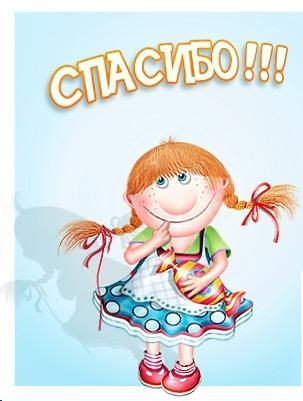 http://foto.mail.ru/inbox/n.solnechnaya/_forums/i-524.jpg